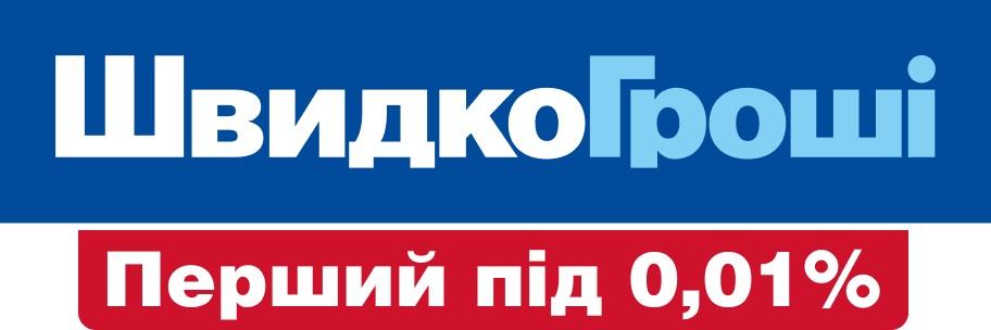 ШвидкоГроші logo