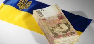 Розмір мінімальної зарплати в Україні. Особливості нарахування