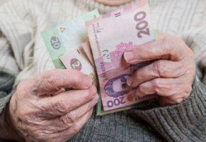 выгодный кредит наличными украина