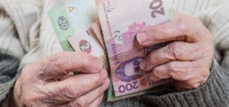 Мінімальна пенсія в Україні: розмір і порядок нарахування