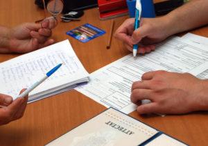 Пособие по безработице в Украине