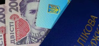 Стипендія в Україні в 2020 році: розмір, коли виплачують і коли підвищать?