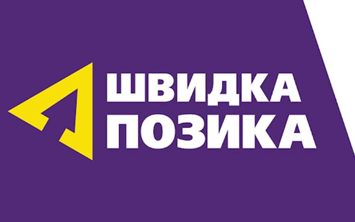 Швидка Позика logo