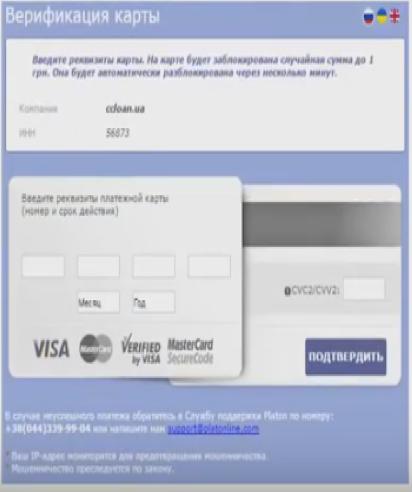 верификация для получения кредита онлайн СС Лоун
