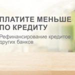 аэропорт внуково на карте москвы и московской области