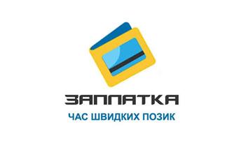 Заплатка logo