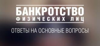 Неподъемные долги украинцев будут списаны: что обещает закон о банкротстве