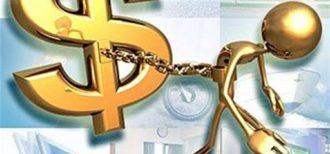 Банки больше не будут насчитывать проценты после подачи иска в суд