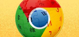 Google снова пожертвовал 2 миллиона долларов Википедии