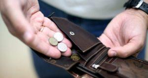 Заполнить анкету на кредит в сбербанке через интернет за несколько