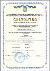 Кредит онлайн на карту 24 часа украина