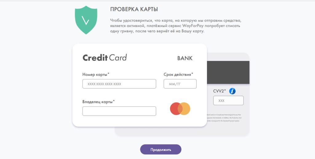 банк москвы кредит онлайн заявка на кредит