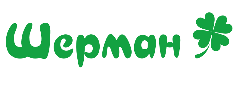 Шерман logo