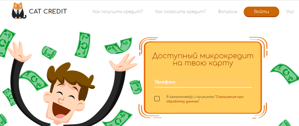 динеро кредит онлайн отзывы