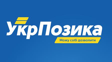 Укр Позика logo