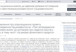 где лучше взять кредит наличными отзывы 2019 в украинекупить солярис в кредит в екатеринбурге