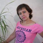 Валентина Ужченко (эксперт ДельтаФинанс)