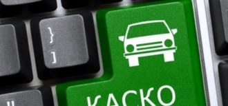 КАСКО: рейтинг страхових компаній в Україні
