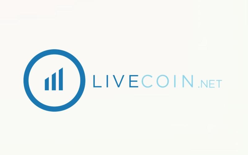 Обзор биржи LiveCoin: регистрация, торги, комиссия logo