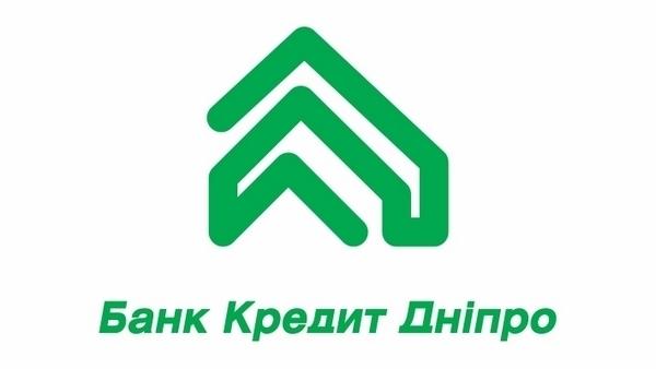 Кредит Дніпро: основна інформація та огляд послуг банку logo