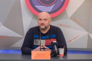 Владимир Косюга