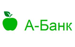 А-Банк: основна інформація та огляд послуг