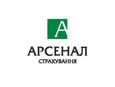 Арсенал Страхування logo