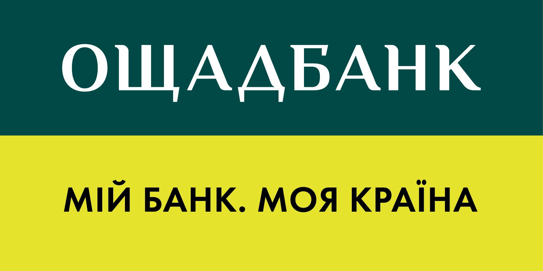 Курс валют в Ощадбанке logo