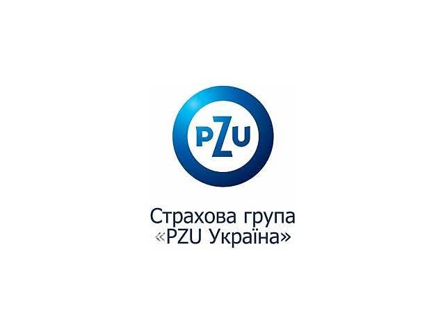 СК PZU Україна: відгуки клієнтів і огляд послуг
