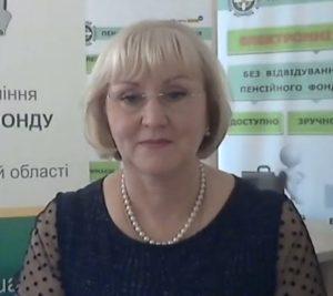 Валентина Багуж
