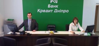 Експерт Банку Кредит Дніпро - про курс, вихід із кризи і гроші заробітчан