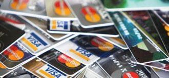 Как узнать банк по номеру карты в Украине
